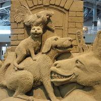 鳥取砂丘 砂の美術館 燕趙園 三朝温泉 とっとり花回廊 鳥取ミステリーツアーめぐりパスを使って