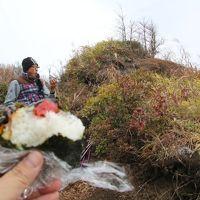 紅葉の久住登山から湯の花露天風呂