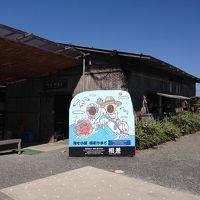 志摩スペイン村と海女小屋グルメの旅