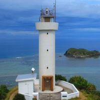 石垣島 レンタカで島を1周する。