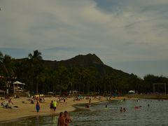 ハワイの旅(孫と一緒)