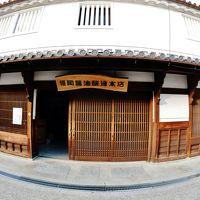 不思議が一杯の町 江戸時代の町並みが保存されている町 静かに町歩きを楽しむ町 今井町