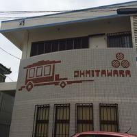 2015.10 宮古・伊良部バスでぶらり(1)