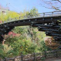 日本三奇橋・猿橋は桃太郎が猿と出合った場所だとか