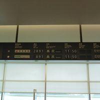201308北海道旅行 第20回 8〜9日目【十勝〜道南(ほぼ移動)】