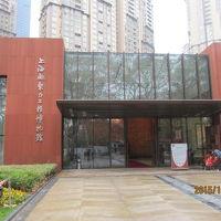 上海の凝聚力工程博物館