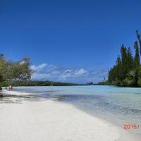 2015年ニューカレドニア旅行 イル・デ・パン島・ウベア島の旅 その�