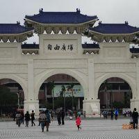 初ひとり旅◆台湾◆vol.5 〜2日目後半〜