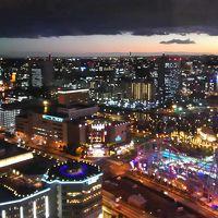 週末無料宿泊券でリニューアルされた横浜グランドインターコンチネンタルへ