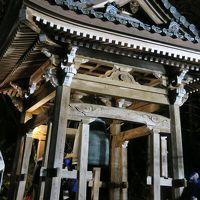 平成27-28年 年末年始のたび � 永平寺で除夜の鐘、福井市内初詣でまで