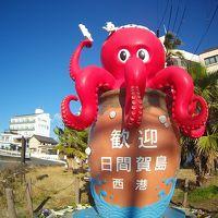 ふらっと日間賀島でタコを食べてきました。