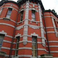 福岡市赤煉瓦文化館  東京駅や奈良ホテルを設計した辰野金吾の作