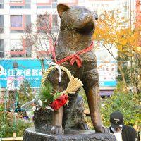 パブリックアート散歩@渋谷