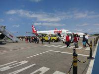 ビトリア空港 - Eurico de Aguiar Salles
