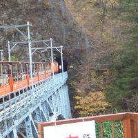 2015年11月北陸新幹線で行こう!宇奈月富山1泊旅行。1日目金沢〜宇奈月温泉