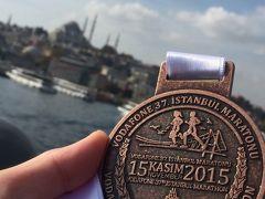 イスタンブールユーラシアマラソンに挑戦! *6〜イスタンブールマラソン編