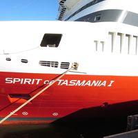 オーストラリア メルボルン・タスマニアの旅(その2)