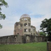 【広島旅行その2の1】原爆ドーム
