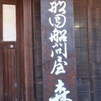 また来ちゃった富山!〜(1)富山市の観光スポットも見どころ満載!