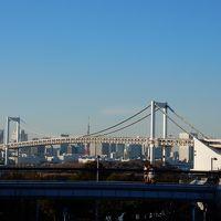 東京観光。+検定試験。