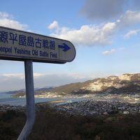 はじめての香川〜うどんと観光〜