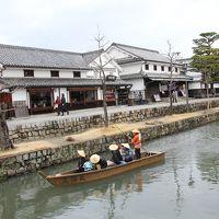201602-04_倉敷美観地区 - Kurashiki (Okayama)