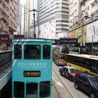 JALビジネスクラスとLCCで行く香港