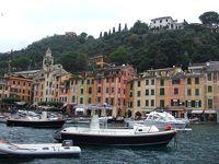 よくばり紀行・充実の北イタリア 9 ポルトフィーノ
