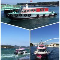 《2016 March.》1day driving of visit to Post Office,with a small sightseeing by ship.