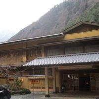 �新宿から特急で山梨県の西山温泉・慶雲館一泊、帰りに身延山タッチ。