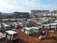 弾丸ウガンダ1512  「標高1,190mに位置するウガンダ最大の都市」   〜カンパラ〜