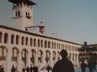 (15)1993年12月ヨルダン・シリアの旅13日間�シリア(ダマスカス(市場 国立博物館 サラディ-ン廟 ウマイヤド・モスク アゼムパシャ宮殿 ハミディ-エスーク 聖アナニア教会(パウロの回心) パウロの門)