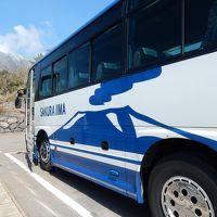 桜島自然遊覧コースに参加