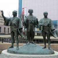 第3回日本縦断‥鈍行列車とフェリー旅 その1 黄門様と水戸納豆 (東京→仙台)。