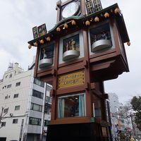 東京街散歩しつつおいしいものめぐり〜いろんな商店街を歩こう!〜