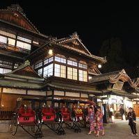 道後温泉と松山城