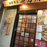 車中2泊1日の青森とおまけの北海道 Vol.1[青森編](2016年3月)