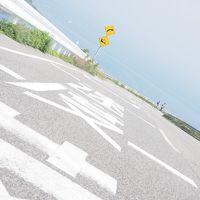 瀬戸内の島々【2】豊島と犬島