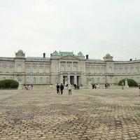 迎賓館赤坂離宮と江戸東京博物館で近代日本を俯瞰する