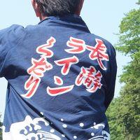 初夏の秩父路へ〜(2)初めての「長瀞ラインくだり」。綺麗でした。