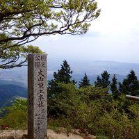 新型ケーブルカーに乗って江戸時代の人気観光スポットへ新緑の美しい大山登山へGO!