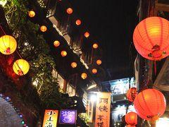 【2016年台湾】歩き回る台湾一人旅【総集編】