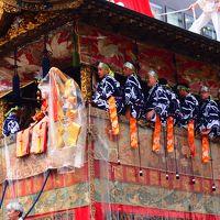 祇園祭りと錦市場と三条あたり
