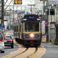 モノレールと江ノ電でめぐる鎌倉と江ノ島鉄ヲタ紀行
