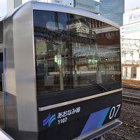 2016年7月台湾弾丸鉄道旅行1(まずは名古屋臨海高速鉄道線往復)