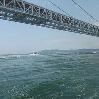 徳島っていいところですね!