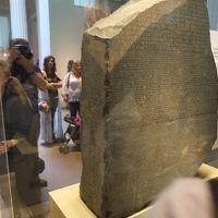大英博物館(2016年夏の旅行記)