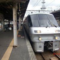 特別休暇で九州へ【1日目その2】 にちりん号 大分→宮崎