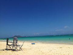 2度目のハワイ《お仕事頑張りましたのでご褒美旅行に行く》