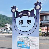 日本でここだけ!江戸時代の港が残る町